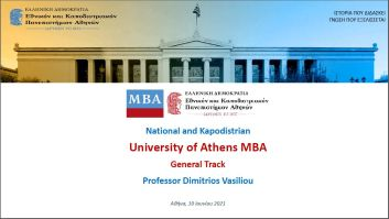 mba-econ-uoa-gr–infosession–generaltrack–thumb