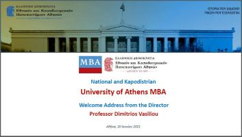 mba-econ-uoa-gr–infosession–welcome–thumb